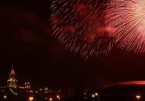 День России 12 июня: история и программа праздника
