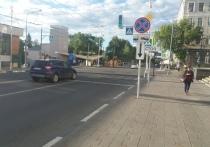 Самара становится пешеходной