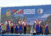 На Курской Коренской ярмарке подписали 15 новых договоров и соглашений