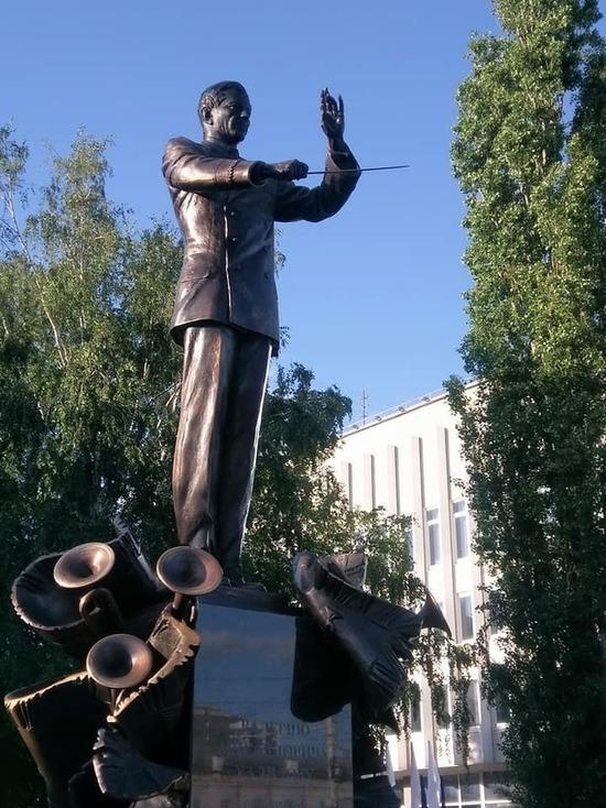 В центре Тамбова открыли памятник военному дирижеру Валерию Халилову