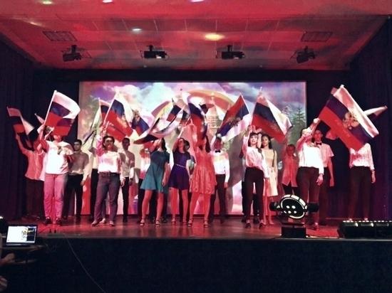 Студенты из Астрахани отпраздновали День России