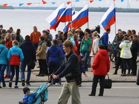 Что ждёт архангелогородцев завтра, в День России