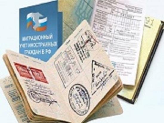 В Саранске появятся мобильные пункты миграционного учета