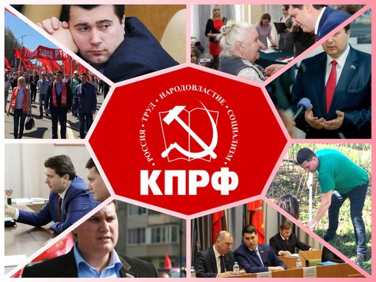 Записки дилетанта. Об электоральной потенции тульского обкома КПРФ