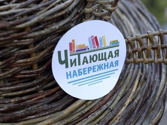 Белгородцев приглашают на «Читающие площадки»