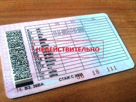 Житель Набережных Челнов потребовал в ГИБДД обменять его поддельные водительские права