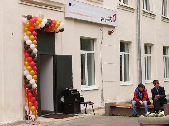 В Лихославле Тверской области МФЦ переехал в новое здание