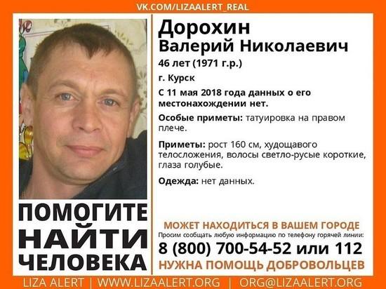 Волонтеры ищут 46-летнего курянина в Воронеже