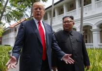 Тайный смысл саммита в Сингапуре: почему Трамп возлюбил Ким Чен Ына