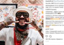 Тимати устроил скандал по итогам вручения музыкальной премии