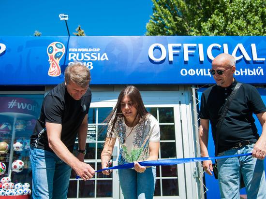 В Волгограде открылся магазин с сувенирами к ЧМ по футболу FIFA 2018™