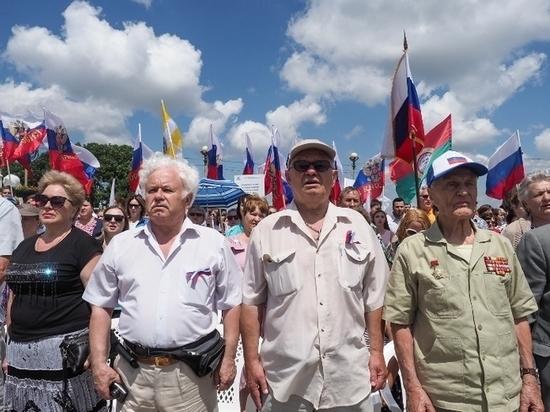 В Ставрополе 12 июня Россия стала чемпионкой