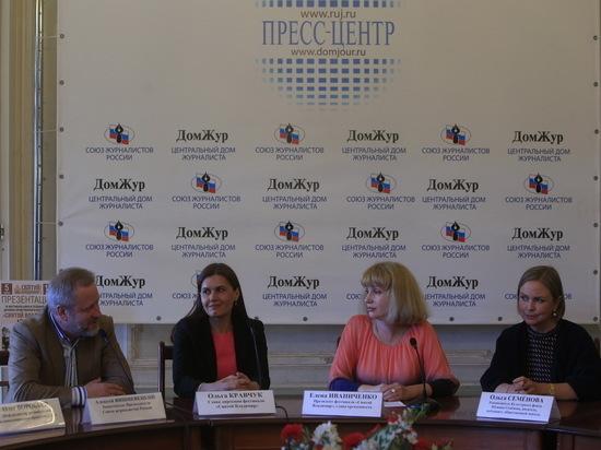 Московские кинематографисты поддержали крымский фестиваль
