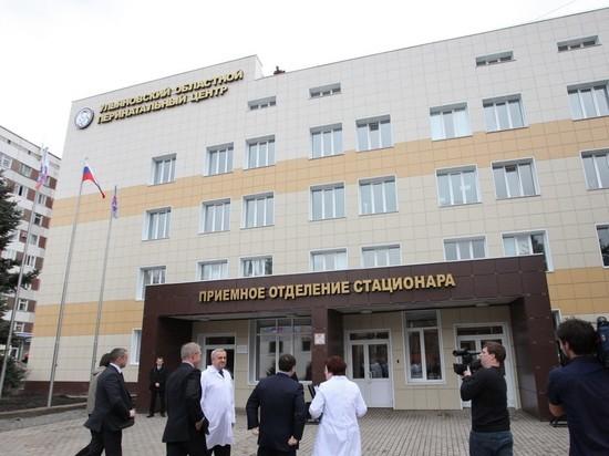 Областную клиническую больницу Ульяновска назовут в честь российского императора