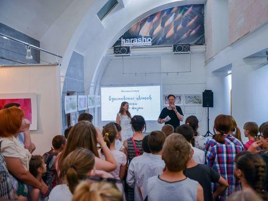 В евпаторийской галерее «theHARASHO» открылась выставка фотохудожника из Челябинска