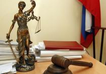 Скандал вокруг реформы: «Почему вас осудили, знать не обязательно»