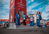 В Саранске открылся фестиваль болельщиков ФИФА
