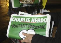 Charlie Hebdo вышел с провокационной карикатурой на Путина