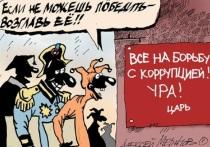Илан Шор обвинил Майю Санду в том, что она брала его деньги у Владимира Филата