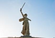 Новый поворот в скандальном деле о раскрашенной скульптуре Родины-матери