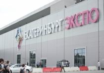 «Иннопром» в Екатеринбурге покажет кино