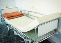 Астраханец пожаловался на качество медицинских услуг