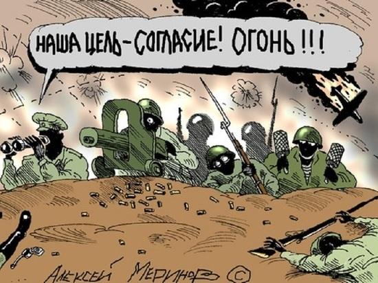 Киев у Кишинева должен ходить в учениках