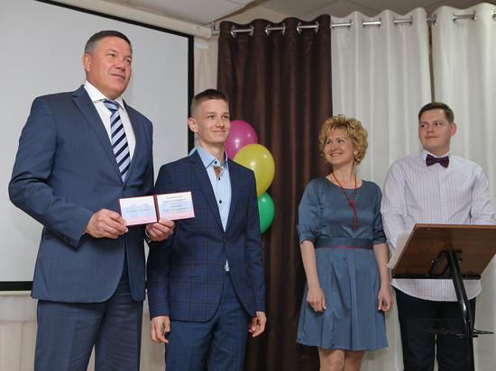 В Вологодской области успешно стартовал проект «Уверенно иду по жизни. Научу тебя»