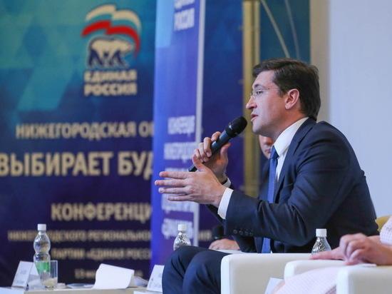 «Единая Россия» выдвинула Глеба Никитина на выборы губернатора Нижегородской области
