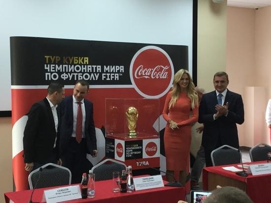 Тульский «Арсенал» призывает поддержать российскую сборную