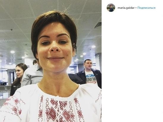 Эксперт: Мария Гайдар решила сбежать, почувствовав перемены на Украине
