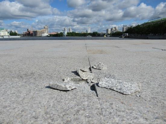 «Серый дом» превращает Екатеринбург в серый город?
