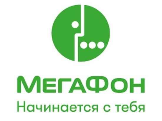 «МегаФон» развернул пилотную зону 5G для автономных электробусов «КАМАЗ».