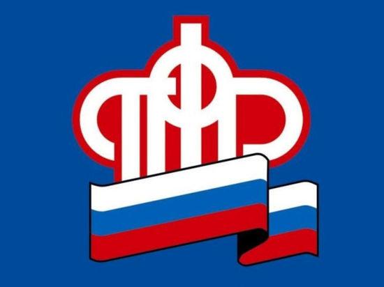 В системе обязательного пенсионного страхования Калмыкии зарегистрировано свыше 350 тыс. человек