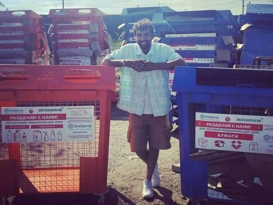 Региональный оператор ООО «ЭкоЦентр» приучает астраханцев разделять отходы