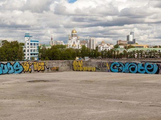 Депутат Госдумы раскритиковал власти Екатеринбурга за разруху в правительственном квартале