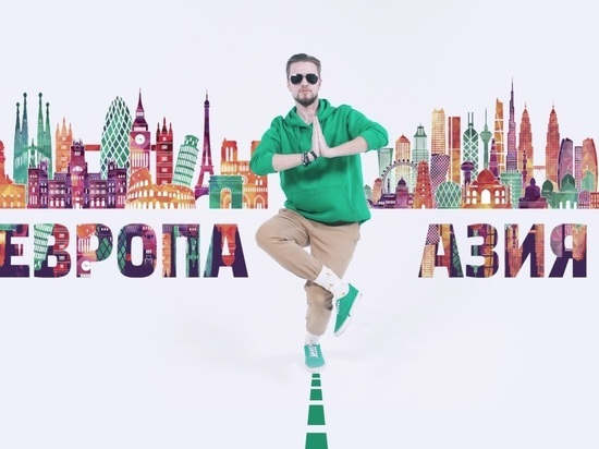 К ЧМ-2018 сняли клип про Екатеринбург, Уралмаш и майонез