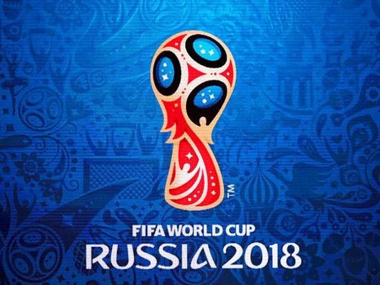 Первый матч ЧМ-2018 покажут завтра на уличном экране в Тверской области