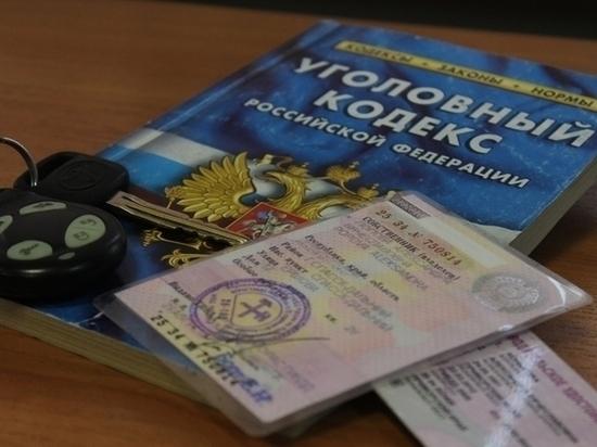 Калужанин ездил по поддельным водительским правам