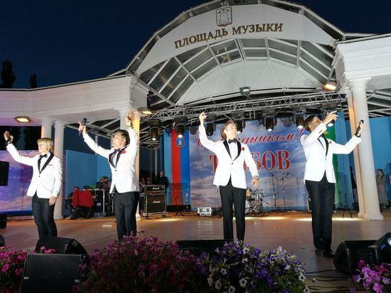 На Дне города в Тамбове выступила столичная группа