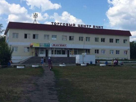 На Урале закрыли опасный торговый центр