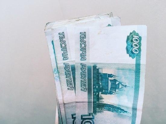 Порядка 24 млн рублей получат вологодские НКО на реализацию проектов