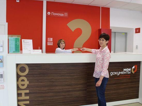 «Окна для бизнеса» создали в Чебоксарах в центрах «Мои документы»