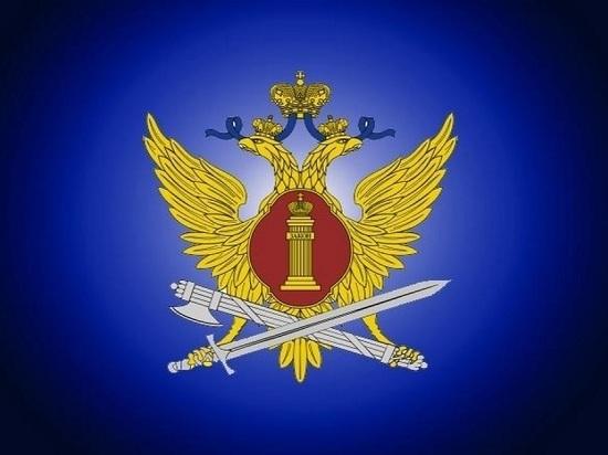 Жителей Мордовии приглашают на работу в региональное УФСИН