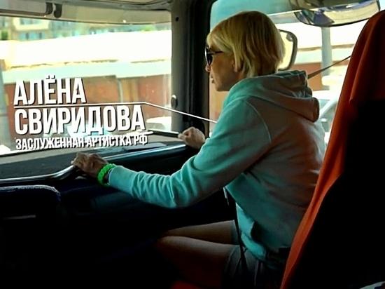 Алёна Свиридова и Николай Валуев снялись в фильме про Крымский мост