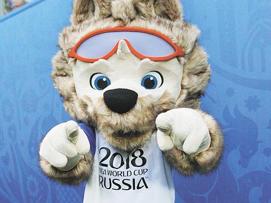 Расписание ТВ-трансляций чемпионата мира по футболу