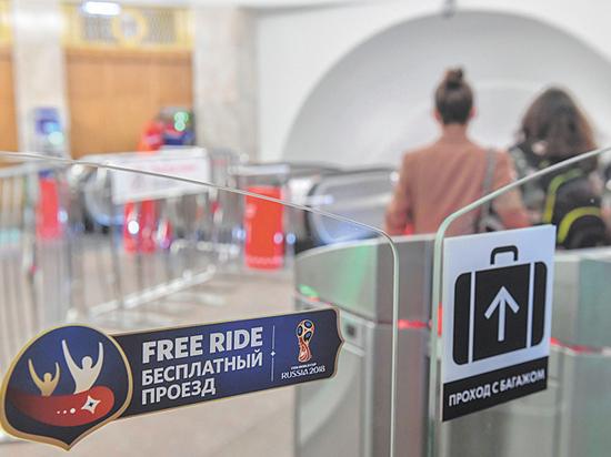 Транспортников и пассажиров проинструктировали перед мундиалем-2018
