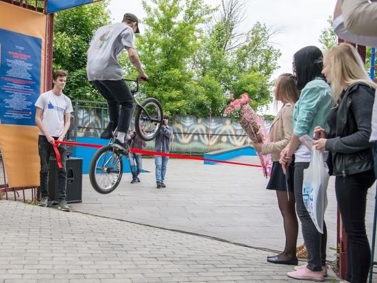 В Мичуринске открылся скейт-парк