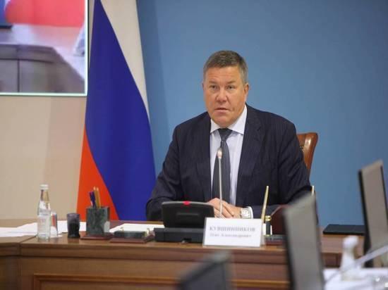 Продажа участков под жилищное строительство на Вологодчине будет временно приостановлена