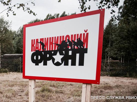 Поисковая экспедиция в Тверской области соберёт новичков